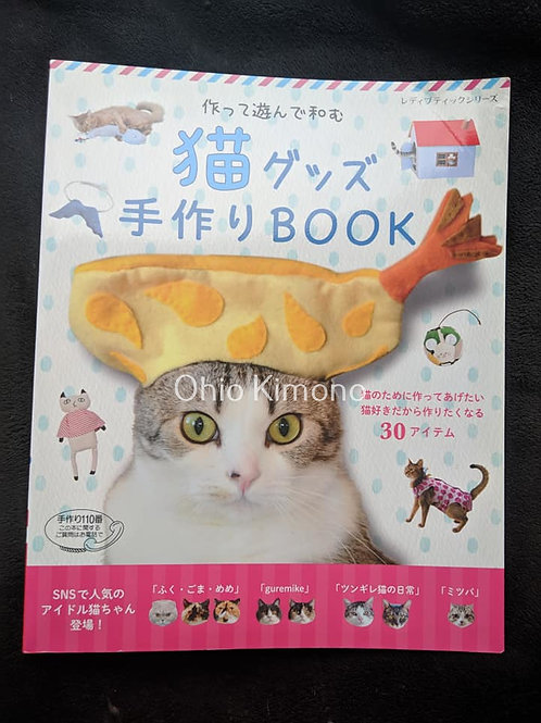 cat craft book