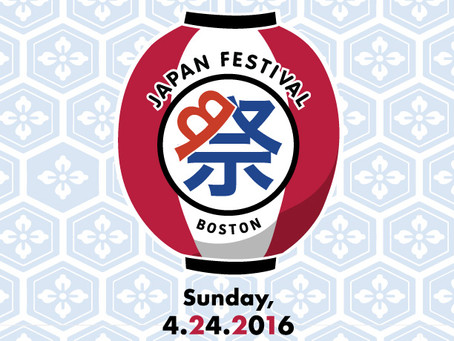 See you at Japan Festival in Boston!