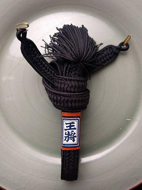 Black Haori Himo