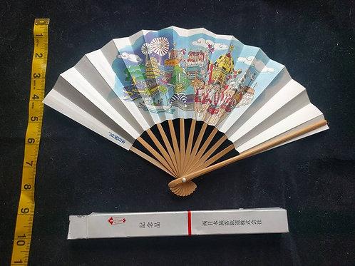 Matsuri Folding Sensu