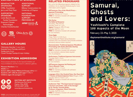 Dayton Art Institute: Samurai, Ghosts & Lovers
