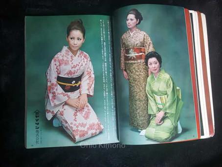 The Magazine For Kimono 1969 #64