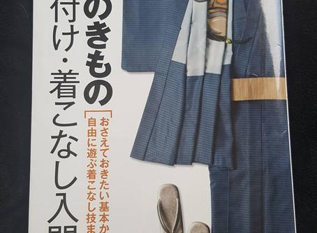 Book Review: Men's Kimono Dressing Manual