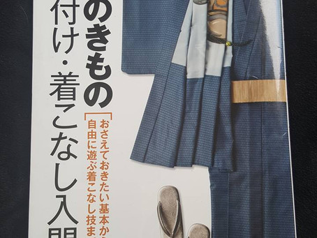 Book Review: Men's Kimono Dressing Manual