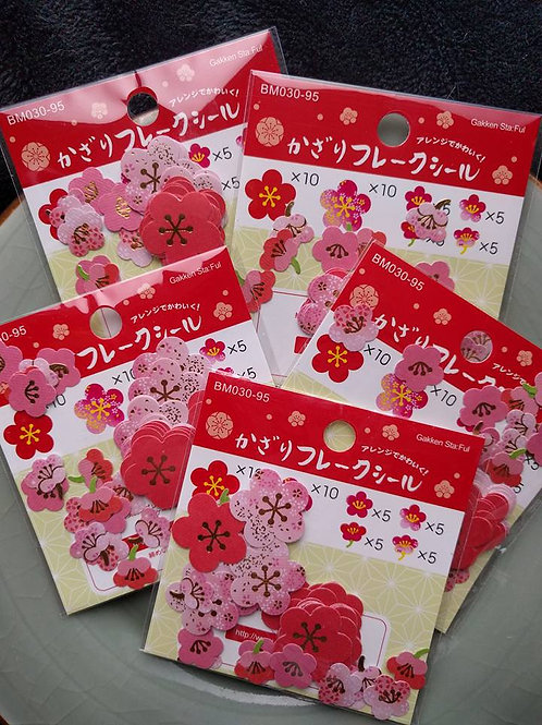 Japanese Sakura Stationery Stickers For Sale