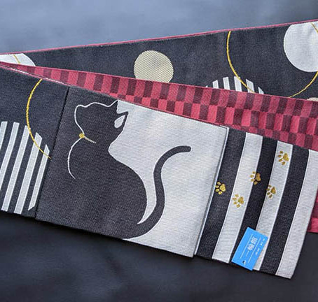 NEW: Cat Hanhaba Obi - LARGE Sizes
