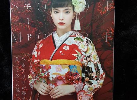 Furisode Mode Magazine