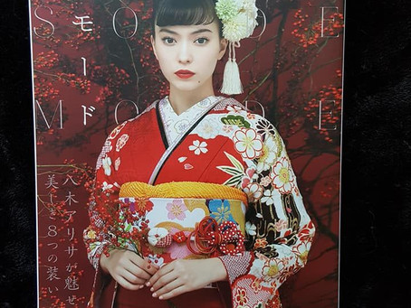 Furisode Mode Magazine