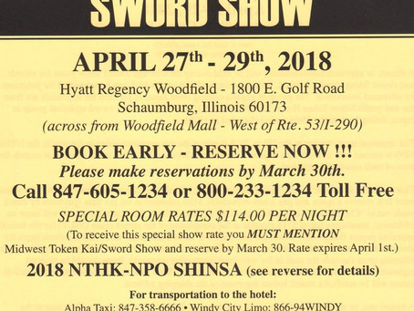 This Weekend: Chicago Japanese Sword Show