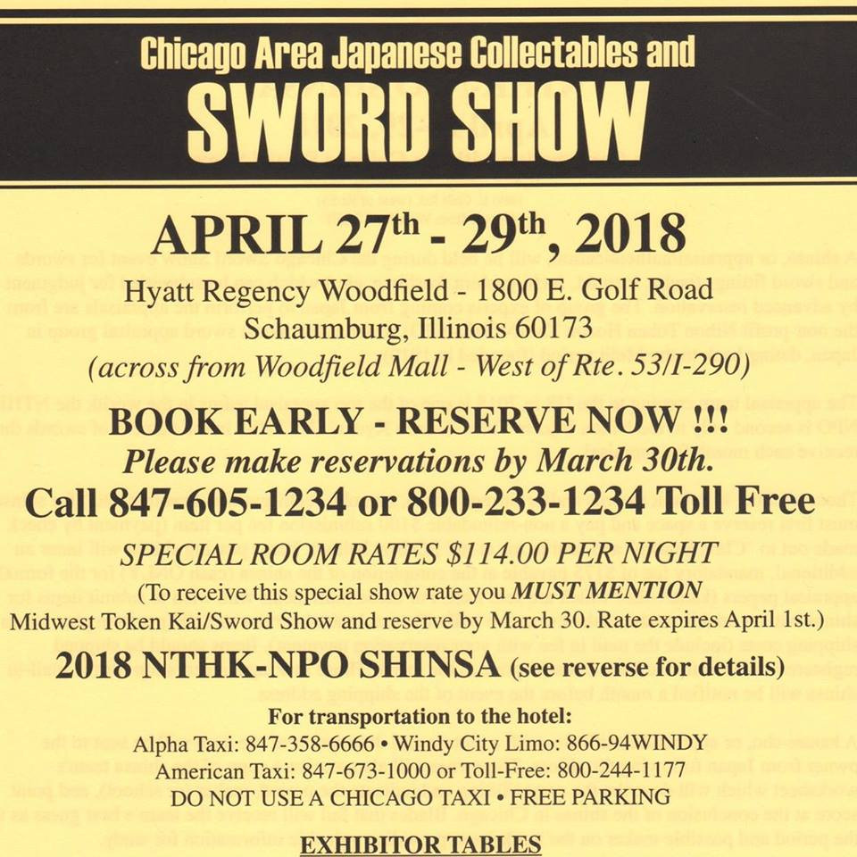 Chicago Japanese Sword Show