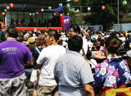 Photos From Ginza Festival 2018