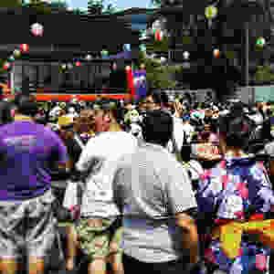 Ginza Holiday Festival Chicago, Illinois