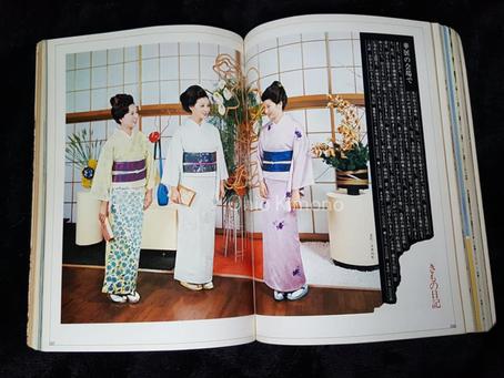 More Retro Kimono Photos