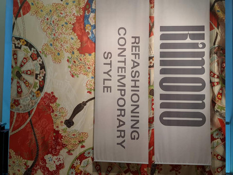 Must See - Kimono: Refashioning Contemporary Style