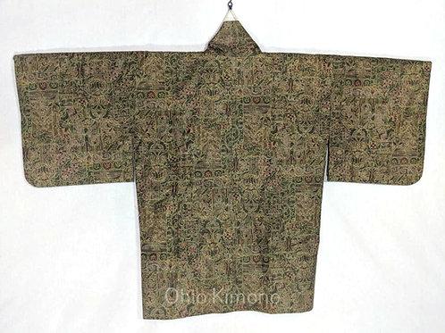 green dochugi