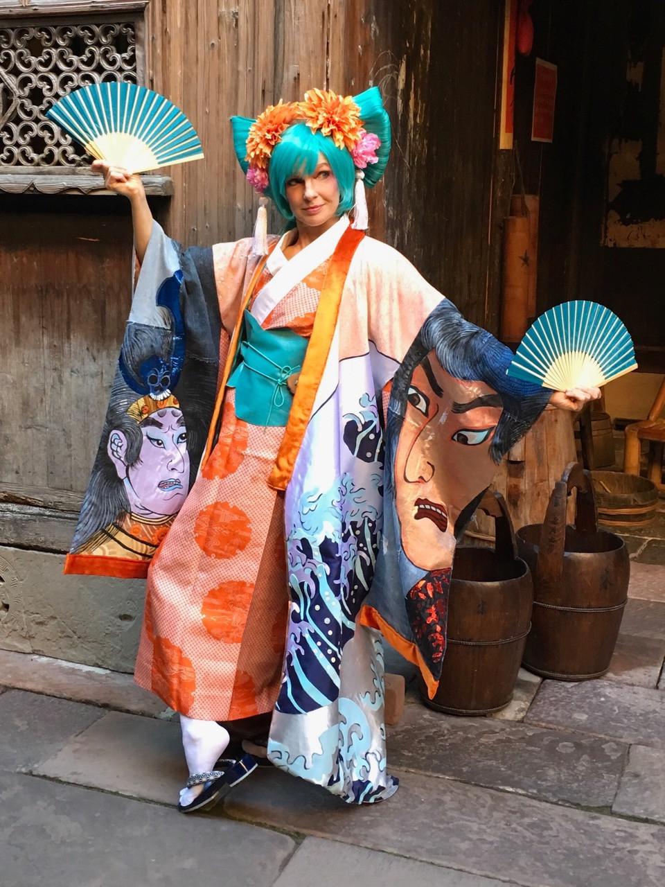 Custom Japanese Kimono