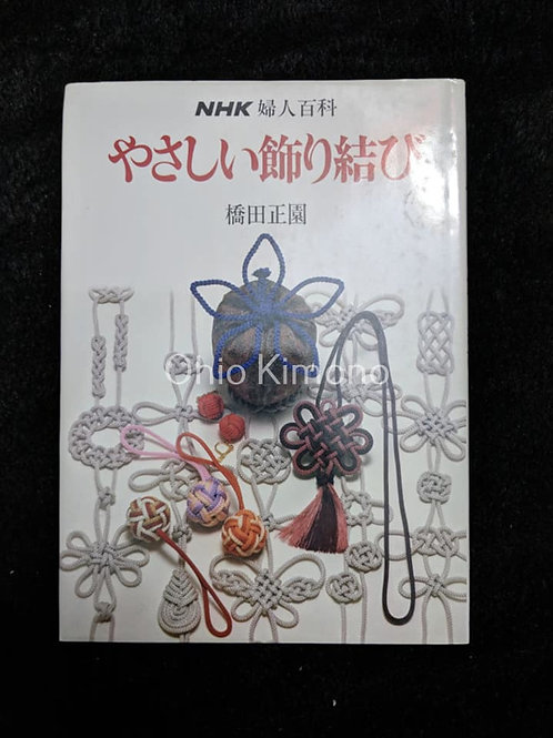 japanese knot book