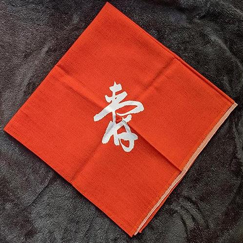 Rustic Orange & White Furoshiki