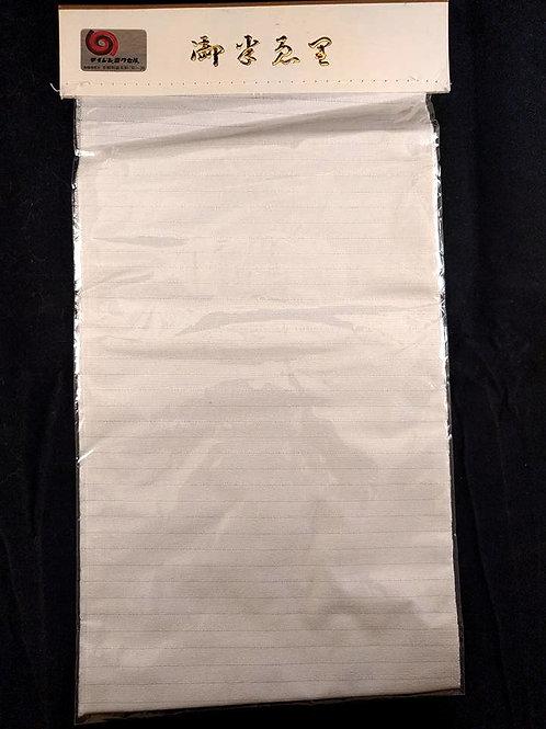 White Ro Haneri Collar