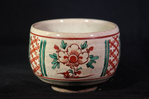 Floral Tea Bowl