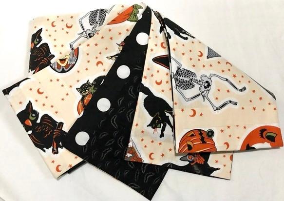 Japanese Halloween Obi For Kimono