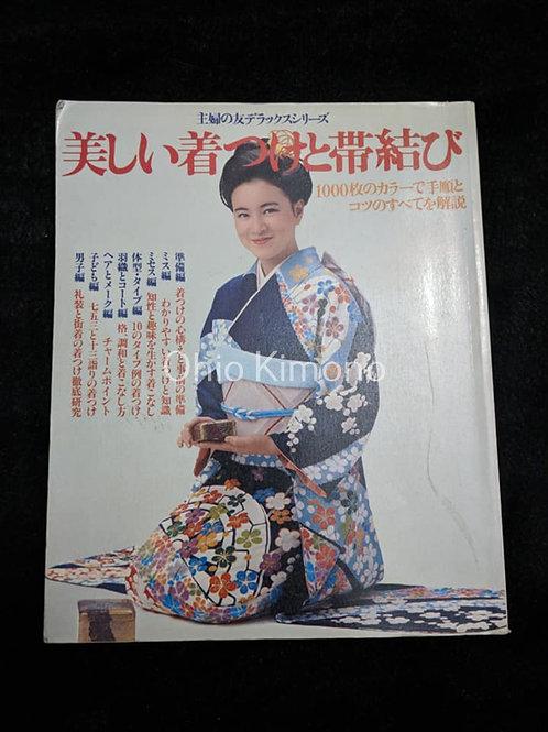 Japanese Kimono Dressing