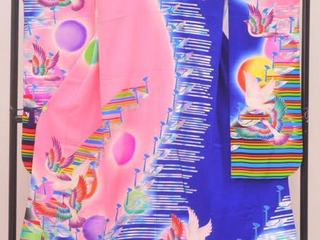 The 'Lisa Frank' Kimono