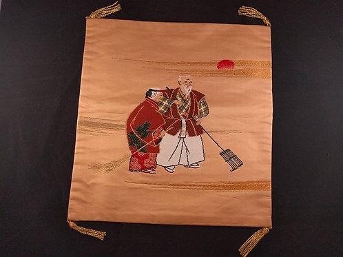 Vintage Gift Fukusa