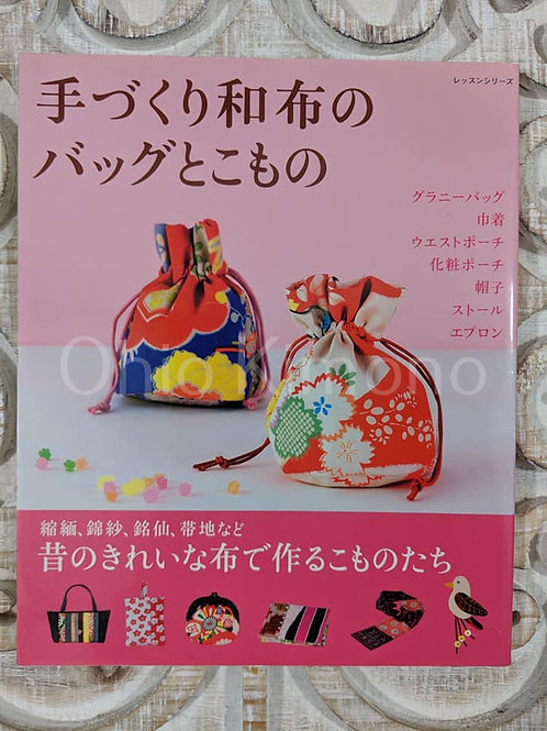 Hand-Made Japanese Bags