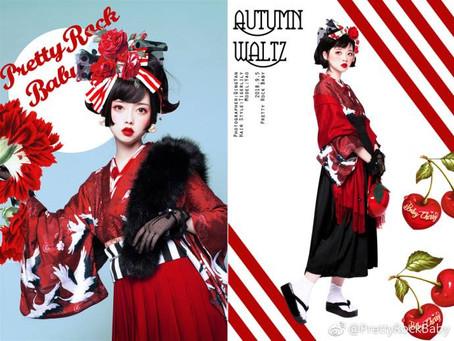 Kimono Brand: Pretty Rock Baby