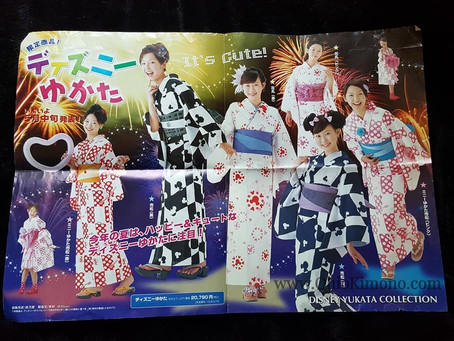 Disney Yukata Ads From Japan