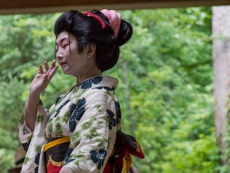 New Kimono Customer Photo
