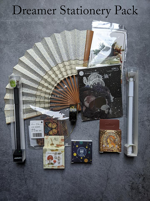 Dreamer Stationery Set - Limited Edition