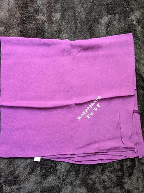 Royal Purple Furoshiki