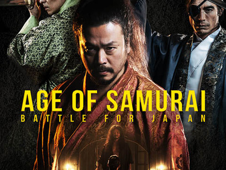 Age of Samurai - Now On Netflix!