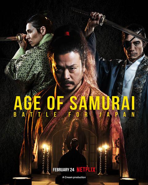 Netflix Age Of Samurai