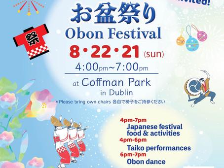 Obon Festival - Dublin, Ohio This weekend!