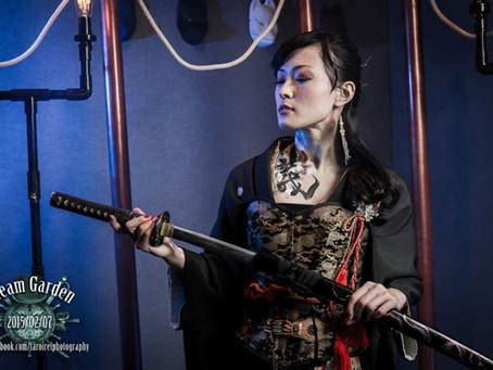 Steampunk Kimono Cosplay