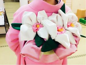 Japanese Kimono Obi