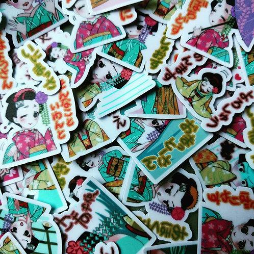 10 Geisha / Maiko Stickers
