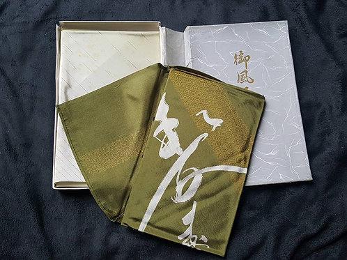 Green & Off White Furoshiki Set