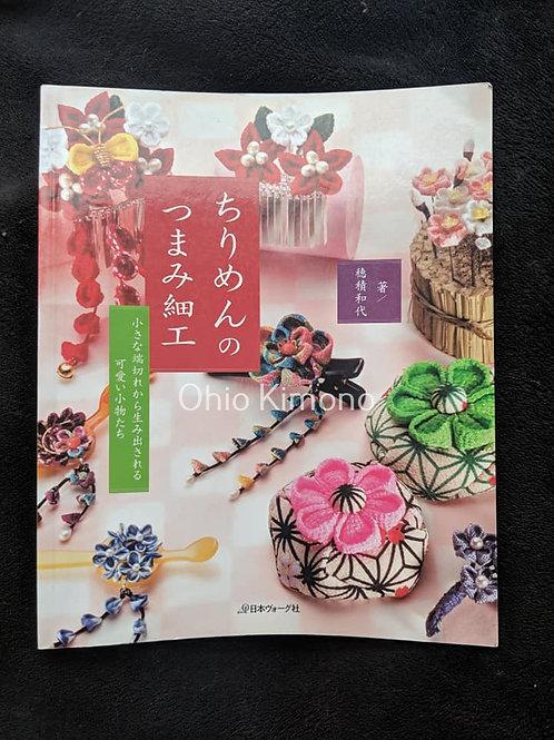 kanzashi book