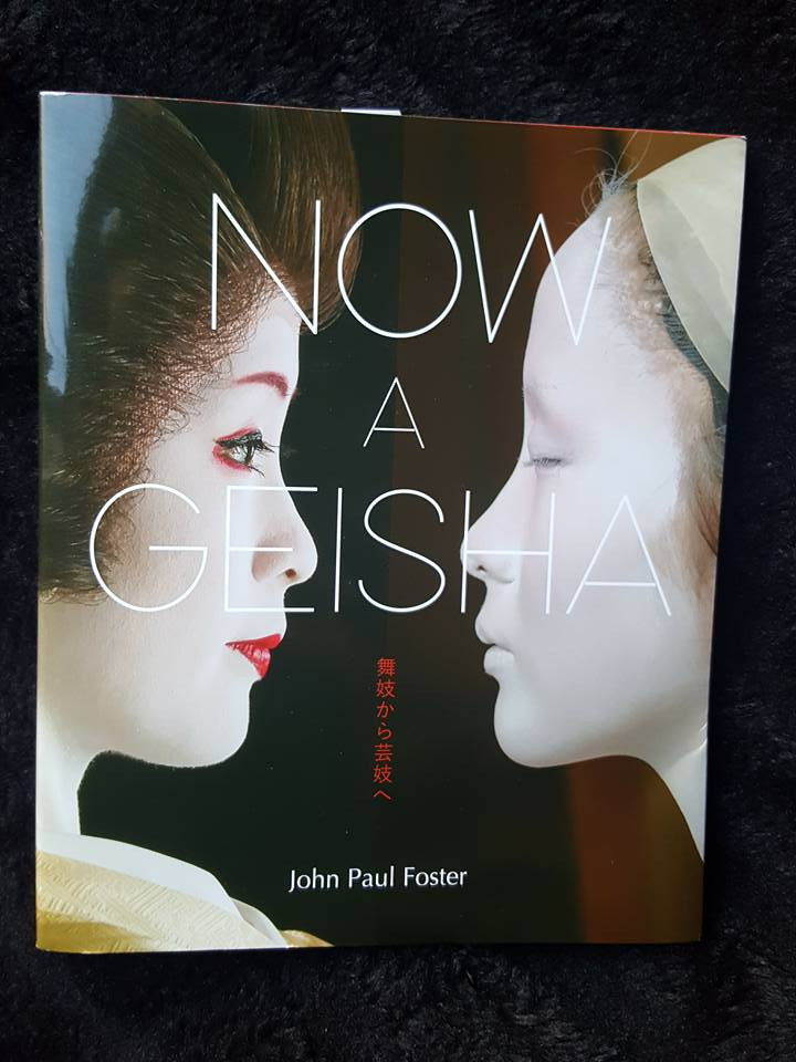 Now A Geisha Book Review