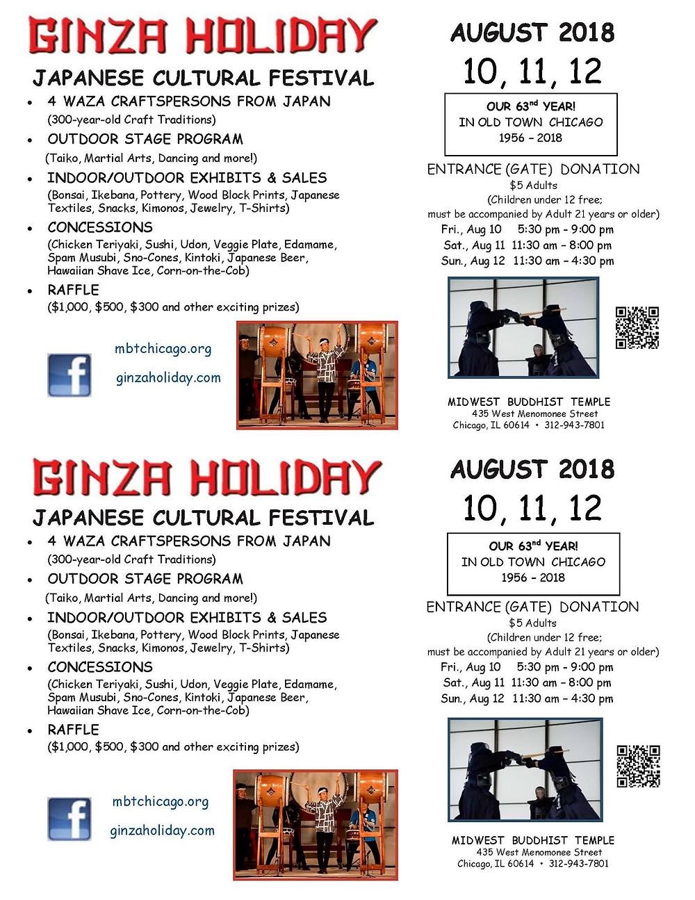 Ginza Holiday 2018