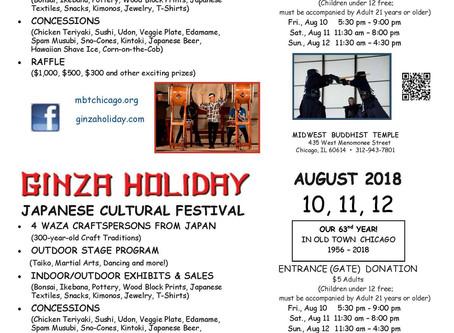 Ginza Japanese Festival 2018