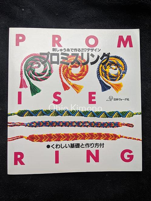 japanese rope braiding
