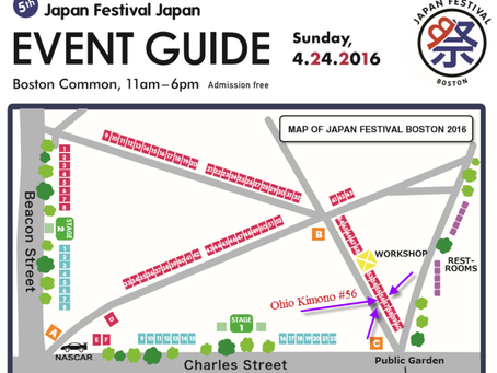Japan Festival Boston - Guide Map