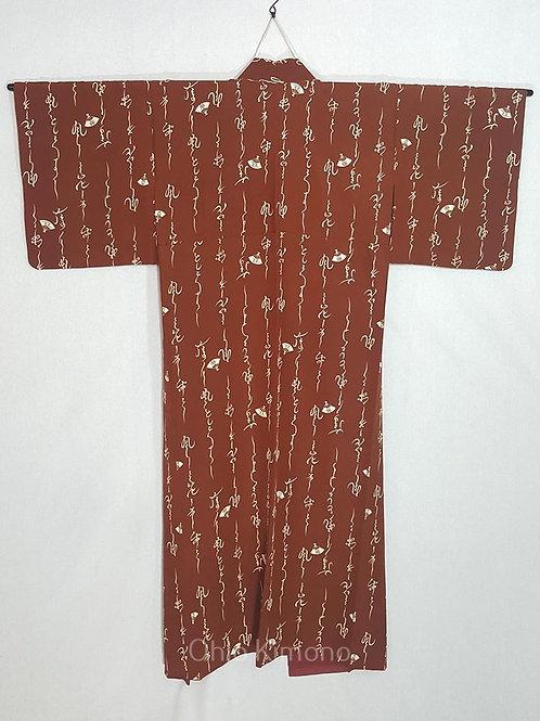 brown women's kimono
