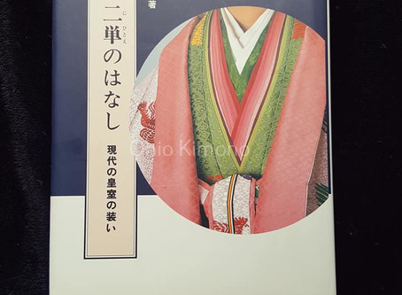 Imperial Kimono Dressing Guide: Book Review