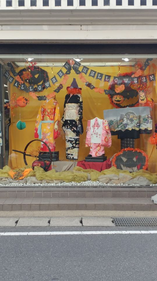 Halloween Store In Japan
